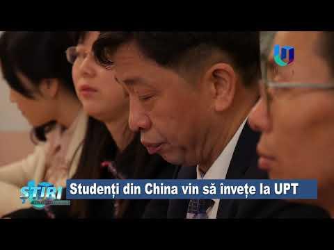 TeleU: Studenți din China vin să învețe la UPT
