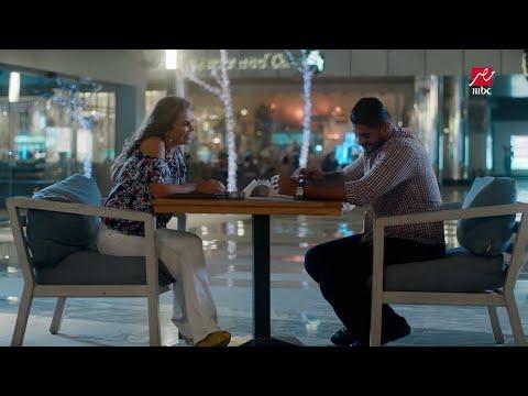 أول لقاء رومانسي بين عمرو ونهى خارج المكتب .. هل ستخبره بعلاقتها مع خاله!
