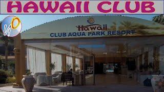 Hawaii Caesar Dreams Hawaii Club Территория и пляж territory and beach Gebiet und Strand