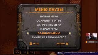 Не про ремонт- Duke Nukem 3D 20th Anniversary World Tour