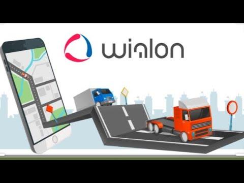 #Wialon_Local - краткая инструкция. #GPS_мониторинг_транспорта