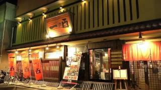 秋田市川反通りの一本となりが大町の飲食店街です。ここにも 多くの居酒...