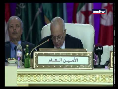 Political Specials - 24th Arab Summit 26 Mar 2013