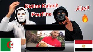 Didine Kalash - PouTine / 🇩🇿 / Egyptian Reaction