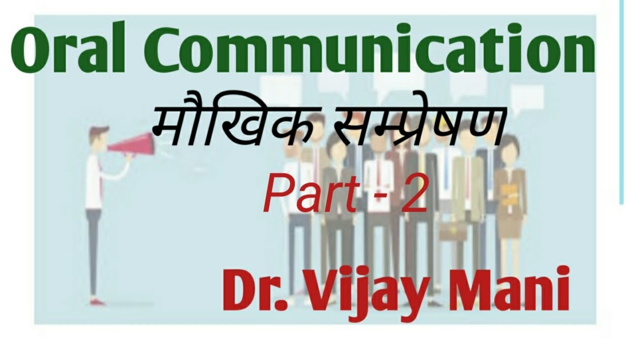 Oral Communication (Moukhik Sampreshan) Part - 2 by - Dr.Vijay Mani ,ARSD College, Delhi University