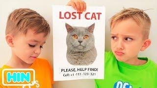 व्लाद और निकिता ने हमारी बिल्ली खो दी