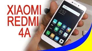 Xiaomi Redmi 4A первое впечатление и быстрый обзор, распаковка