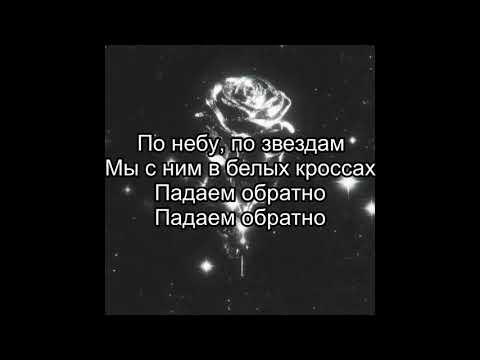 Марьяна Ро - Черные розы (текст песни) (lyrics)