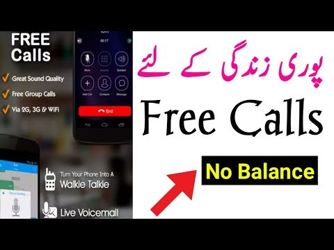 TalkU√Free calls & SMS text√Cheap International calling & texting√Free Phone number