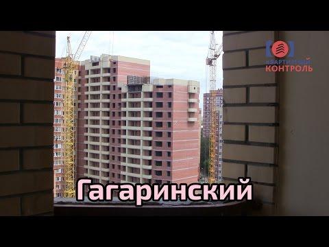 Крылья Советов (Самара) - Официальный сайт
