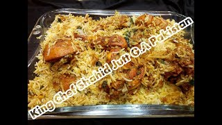 King Student Biryani  King Chef Shahid Jutt G.A Pakistan