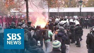 연금개편 저지 총파업 · 대규모 집회…프랑스 전국 마비 / SBS