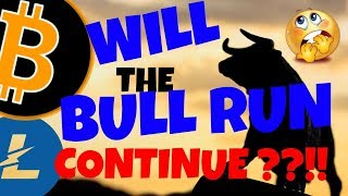 🌟BITCOIN BULL RUN CONTINUE??🌟 litecoin bitcoin price prediction, ltc btc news