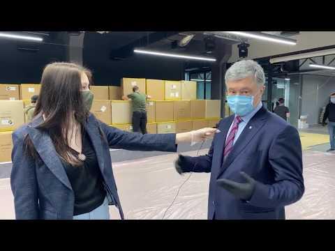 Ситуація наступна - захисні костюми приїхали в офіс ЄС