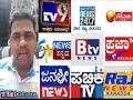 TV channel galige kannadiga tharate