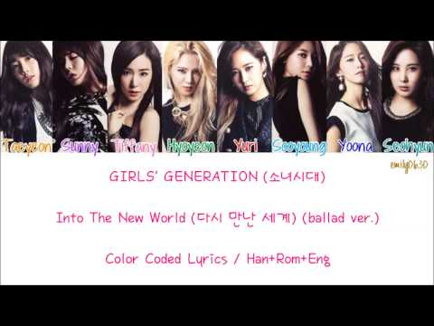 Girls' Generation (소녀시대) - Into The New World (다시 만난 세계) (ballad ver) [Lyrics]