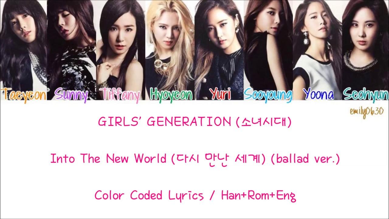 Girls Generation – (다시 만난 세계) Into The New World