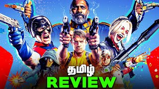 The Suicide Squad Tamil Movie REVIEW (தமிழ்)