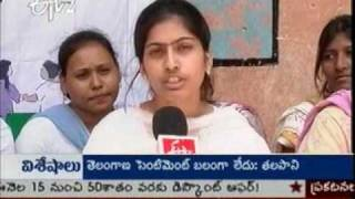 Aashayein Foundation featured on ETV2
