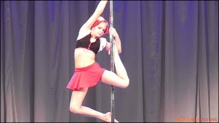 Republic Championship Pole Dance Kids 2017