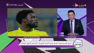 حمد إبراهيم: حسين السيد سيعود امام الزمالك ولا نلوم اللاعبين الذين تفاوضوا مع اندية اخرى