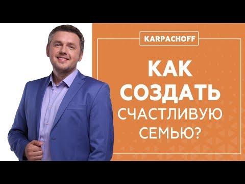 Обращение Дмитрия Карпачева