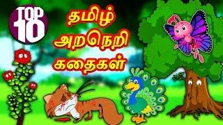 Top 10 Tamil Moral Stories - Bedtime Stories For Kids | Fairy Tales | Tamil Stories | Koo Koo TV