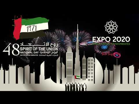 UAE National Day Fireworks – Downtown Dubai – 02 December 2019