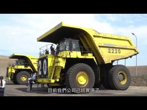 XEMC EQUIPMENT (chez SHENHUA MINING)