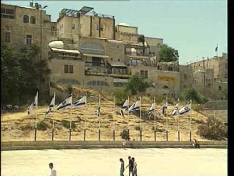 Cités & merveilles - Jérusalem