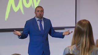 Дмитрий ПОТАПЕНКО - Как молодёжи изменить страну к 2030-му году?