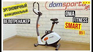 Видео о Велотренажер OMA Fitness Smart B51