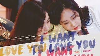 mv-x-yulti-i-want-to-love-you-