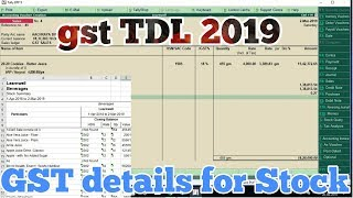 STOCK WITH GST   STOCK SUMMARY   WHEN INVOICING