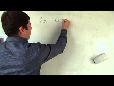 Математика 2 класс. 16 сентября. Другое хитрое вычитание