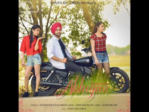 Akhiyan | Maninder Kaulgarhia | Jassi Mahalon | Sonu Kelon | Latest Punjabi Song 2017 |