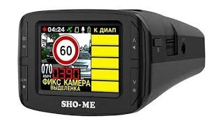 Отзывы о видеорегистраторе с антирадаром Combo №1