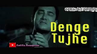 Friendship || Dosti || WhatsApp status for boys || Jaane Nahin Denge Tujhe | 3 Idiots |