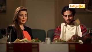 Qoloub Series | مسلسل قلوب - مشهد مضحك لعزومة العشاء بين هبة وخطيبها هانى