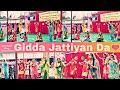 Gidda jattiyan da | Annual day function | Abhi desi kalakr | part-1 | Punjabi dance