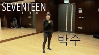 SEVENTEEN(세븐틴) - 박수(CLAP) Dance Practice Cover [Charissahoo]