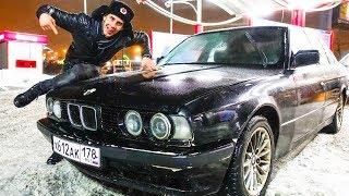 Купил BMW за 50 тыс. - СЛОМАЛАСЬ СРАЗУ !