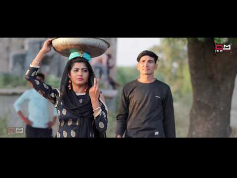 Ohlla Tha Ke || Sonika Singh || Harkesh Sangwan || Raj Mawar || New Haryanvi Dj Song || Dream Music