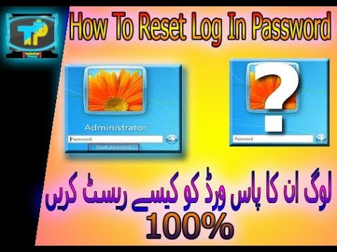 Reset administrator password of Windows 7/8/10 without any software??