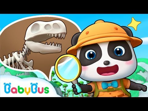 Amazing! Baby Panda Found T-Rex Fossil | Super Dinosaur Rescue Team | Pretend Play | BabyBus Song Mp3