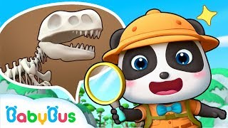 Amazing! Baby Panda Found T-Rex Fossil | Super Dinosaur Rescue Team | Pretend Play | BabyBus Song