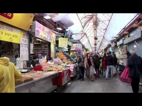jewish market Jerusalem Israel