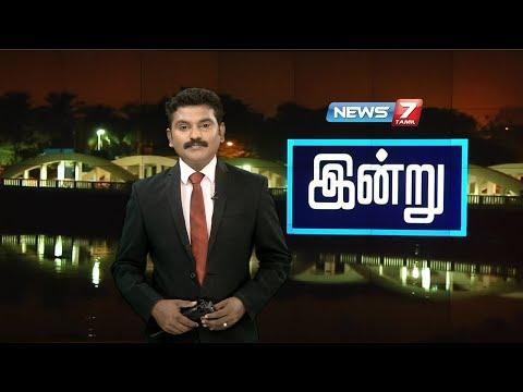 News @ 8PM | 23.03.2019 | News7 Tamil