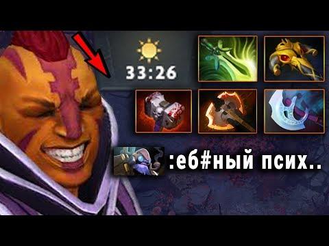 видео: ПСИХ АНТИМАГ на 8500 ММР - antimage dota 2