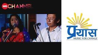 Udaya Malina Sotang Radio Kantipur Prayas Exclusive Video on M&S Channel